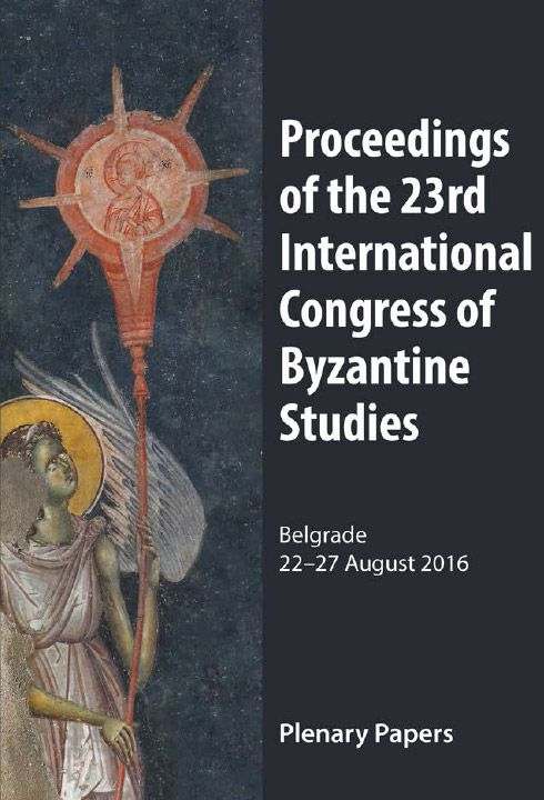 Proceeding of the 23rd International Congres of Byzantine Studies - Plenary Papers