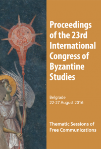 Proceedings of the 23rd International Congress of Byzantine Studies