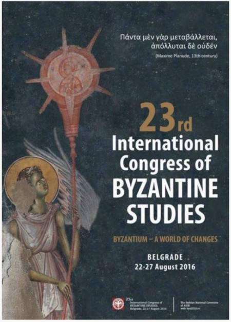 23rd International Congress of Byzantine Studies