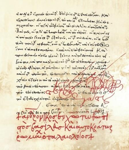 ΠΕΡΙΒΟΛΟΣ, Festschrift dedicated to Mirjana Živojinović