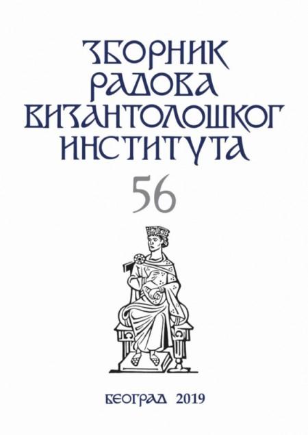 ZRVI 56