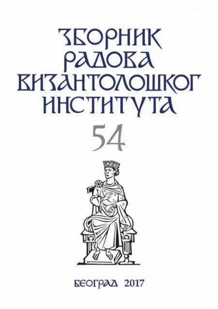 ZRVI 54
