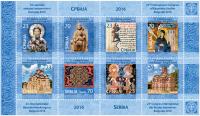 Серија поштанских маркица