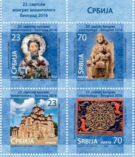 Пригодна серија поштанских маркица